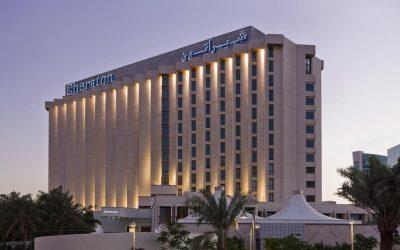فندق شيراتون المنامة