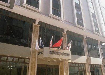 فندق سمير ديلوكس