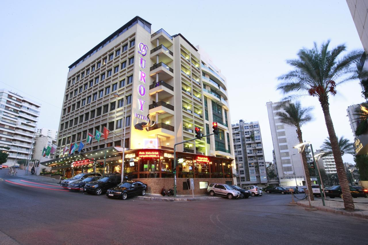 فندق لو دوراي بيروت