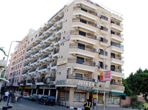 فندق سان جوزيف الاقصر  St.Joseph Hotel
