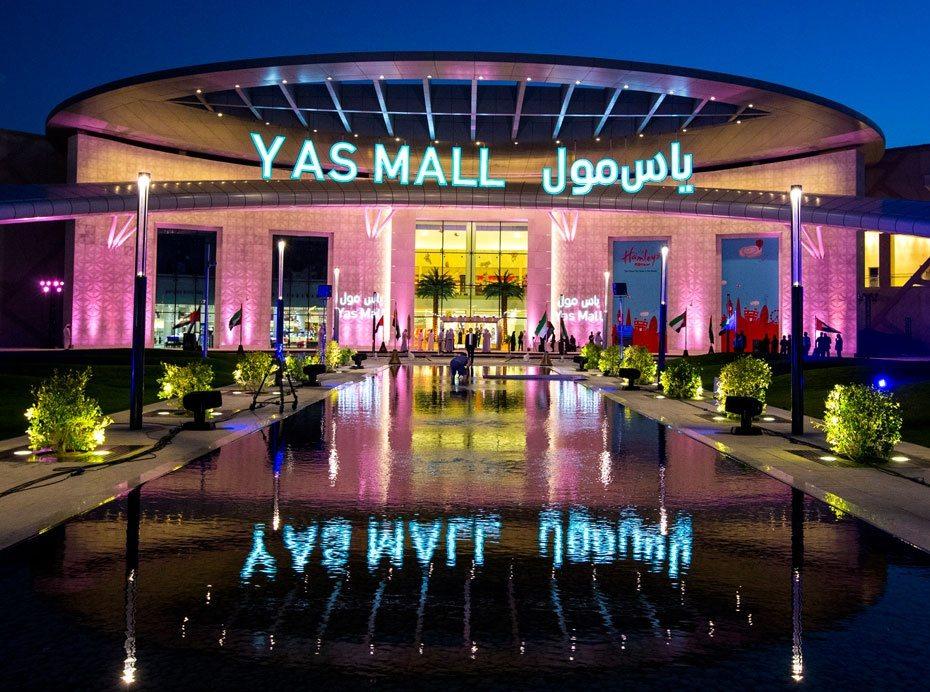أنشطة في ياس مول أبوظبي الامارات