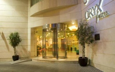 فندق اوريكس أبو ظبي