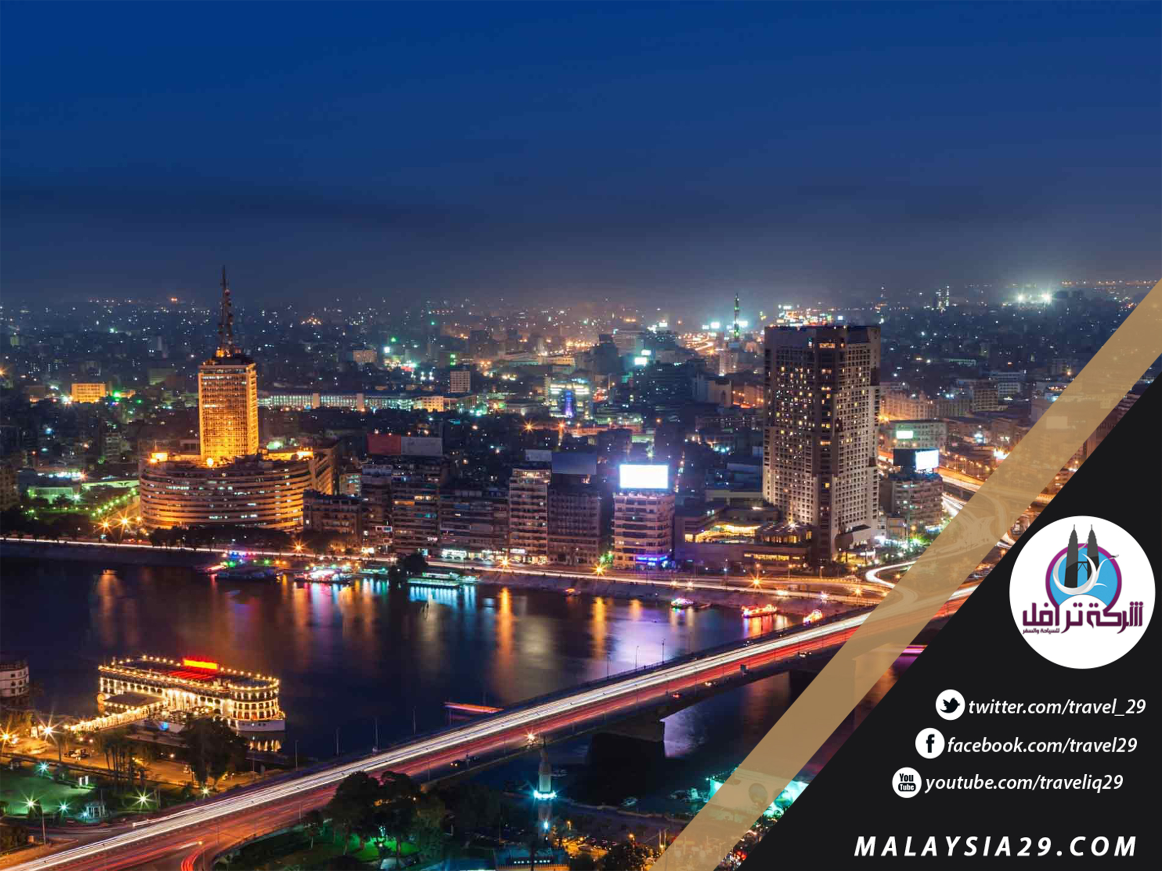 10 اماكن لابد من زيارتها اذا كنت فى القاهرة