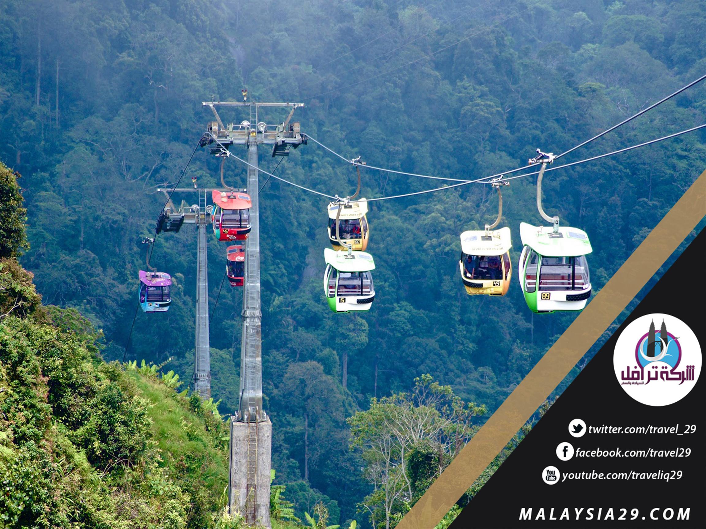 أفضل أنشطة عند تلفريك جنتينج هايلاند في ماليزيا