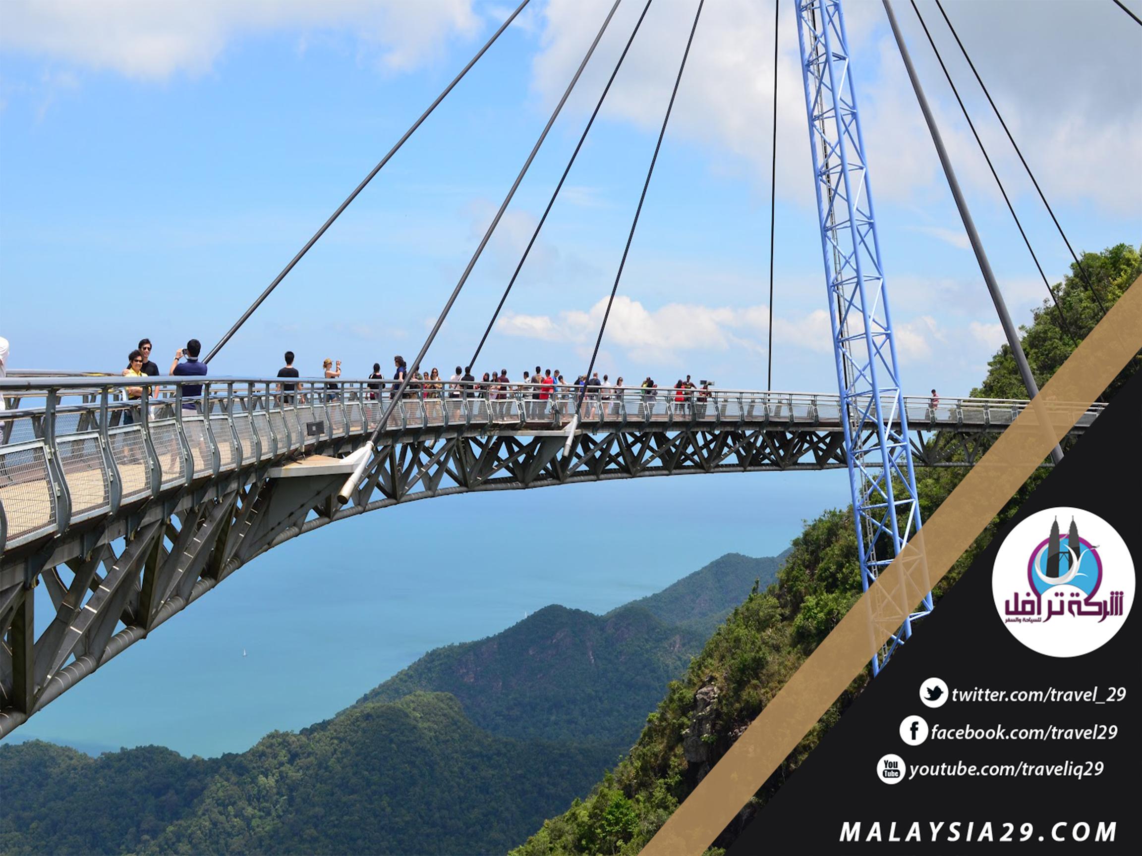 أفضل 5 انشطة في جسر لنكاوي سكاي ماليزيا | جسر لنكاوى سكاى ماليزيا
