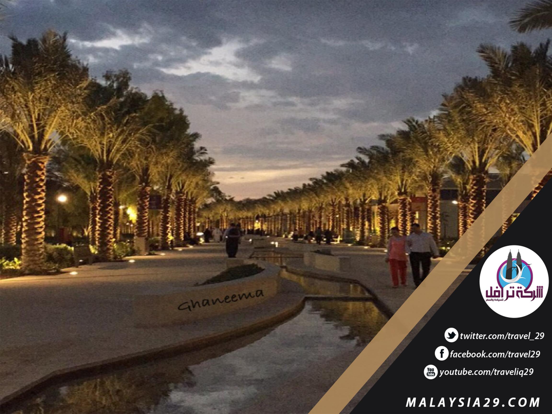 حديقة المشرف في أبو ظبي