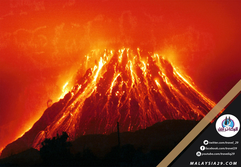 جبل النار فى باك