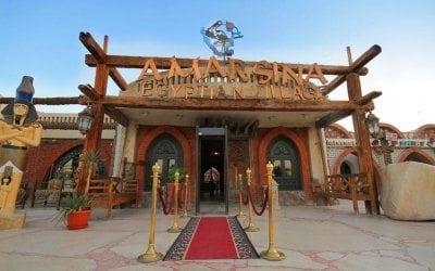 فندق قمر سيناء شرم الشيخ