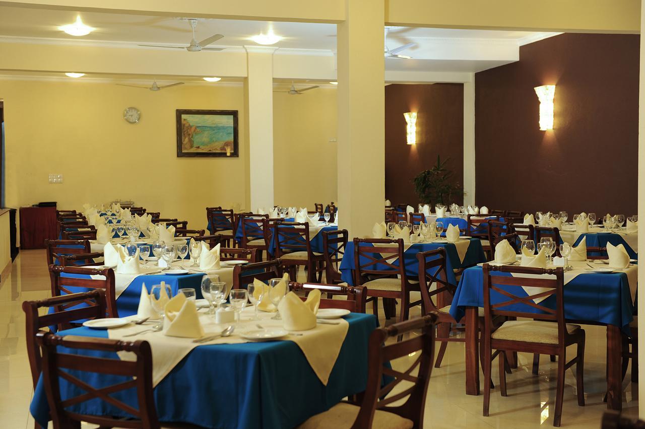 فندق أفينرا غاردن