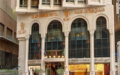 فندق إيلاف كندة