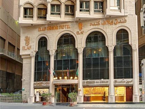 Rezervasyon ... Ilaf Kanda Hotel