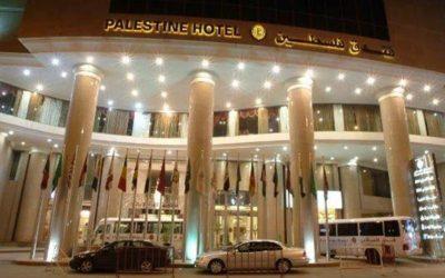 فلسطين مكة