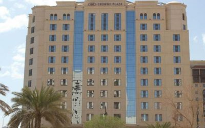 كروان بلازا Crowne Plaza Madinah