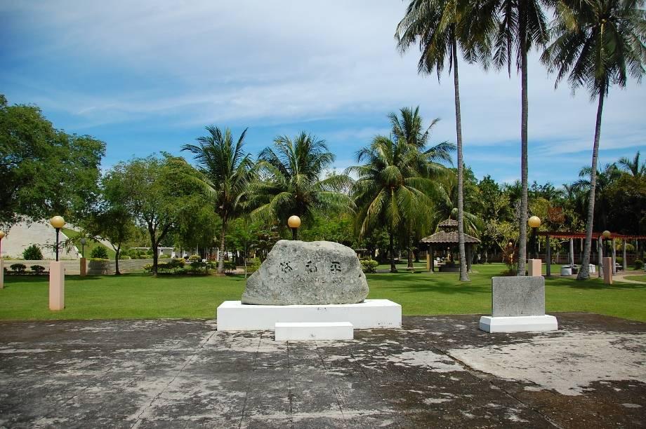 حديقة السلام في ماليزيا
