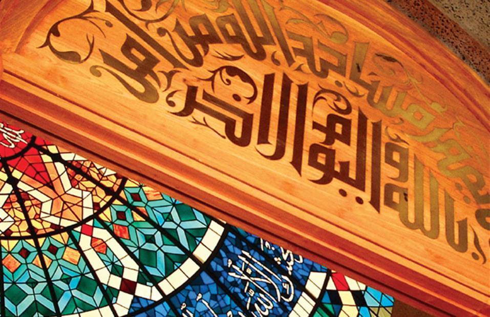 بيت القران البحرين