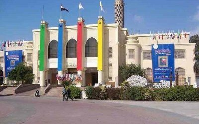 متحف الفن المصري الحديث