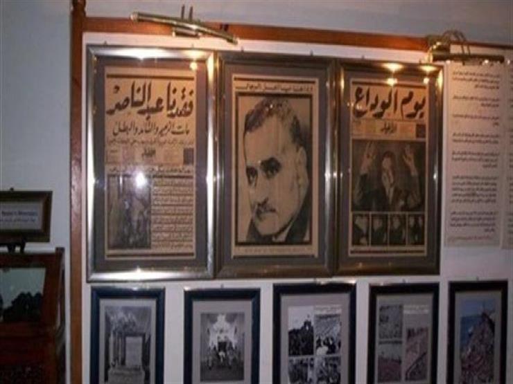 متحف الرئيس جمال عبدالناصر مصر