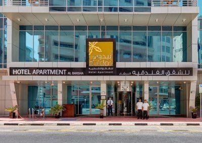 أبيدوس للشقق الفندقية البرشاء Abidos Hotel Apartment Al Barsha