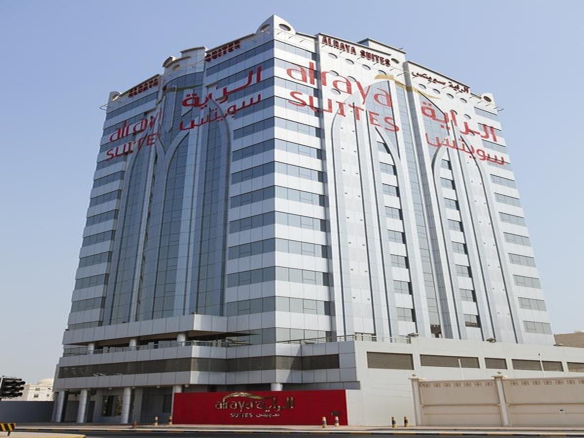 الراية للأجنحة الفندقية المنامة
