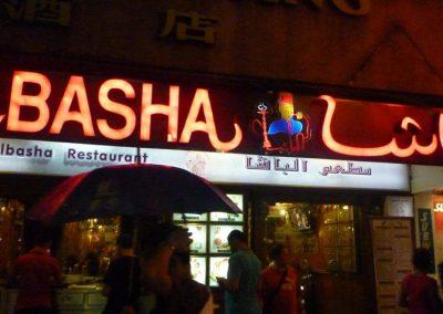 أفضل المطاعم العربية في شارع العرب ماليزيا   المطاعم المميزه فى شارع العرب فى ماليزيا