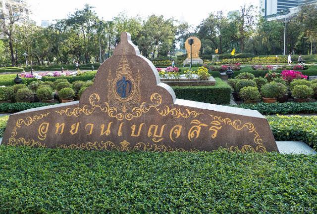 افضل انشطة حديقة بينشاسيري المميزه تايلاند