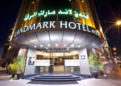 فندق لاند مارك الرقة Landmark Riqqa Hotel
