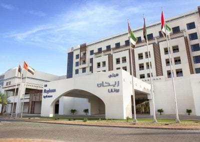 فندق هيلي ريحان باي روتانا Hili Rayhaan by Rotana Hotel