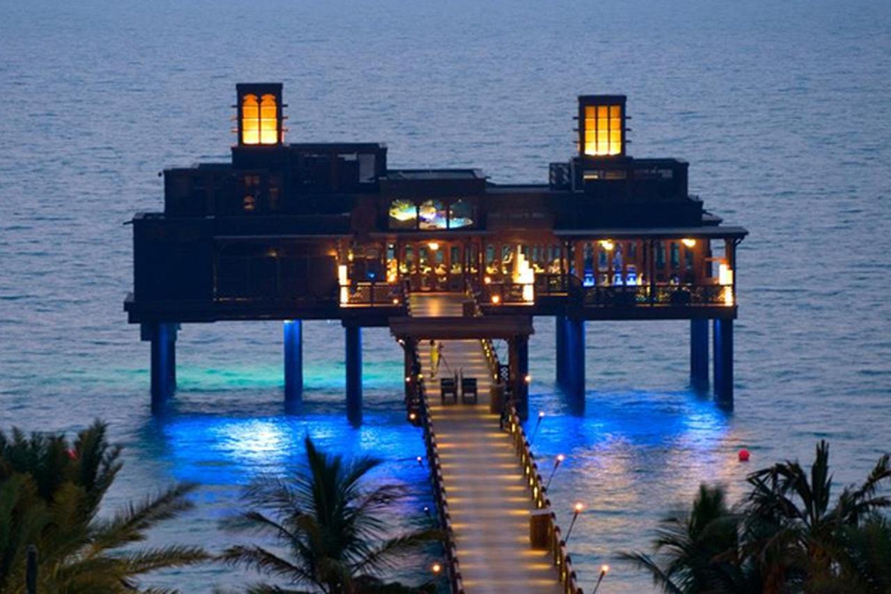 جزر دبي السياحية