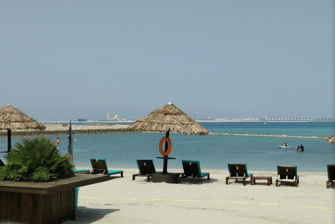 جولة في جزر أمواج