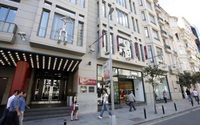 فندق ذا صوفا إسطنبول
