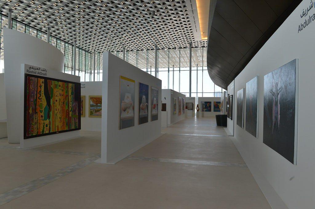 مركز الفنون البحرين