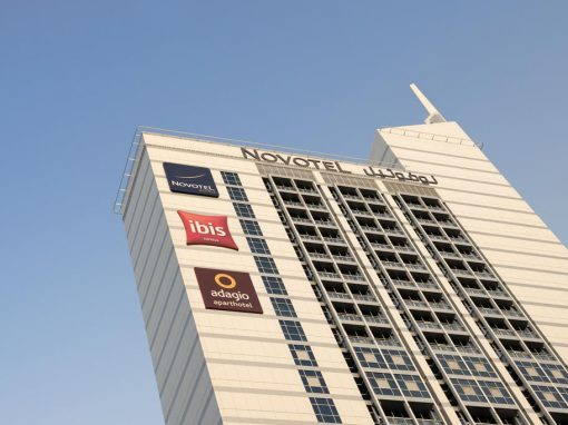 فندق نوفوتيل الفجيرة