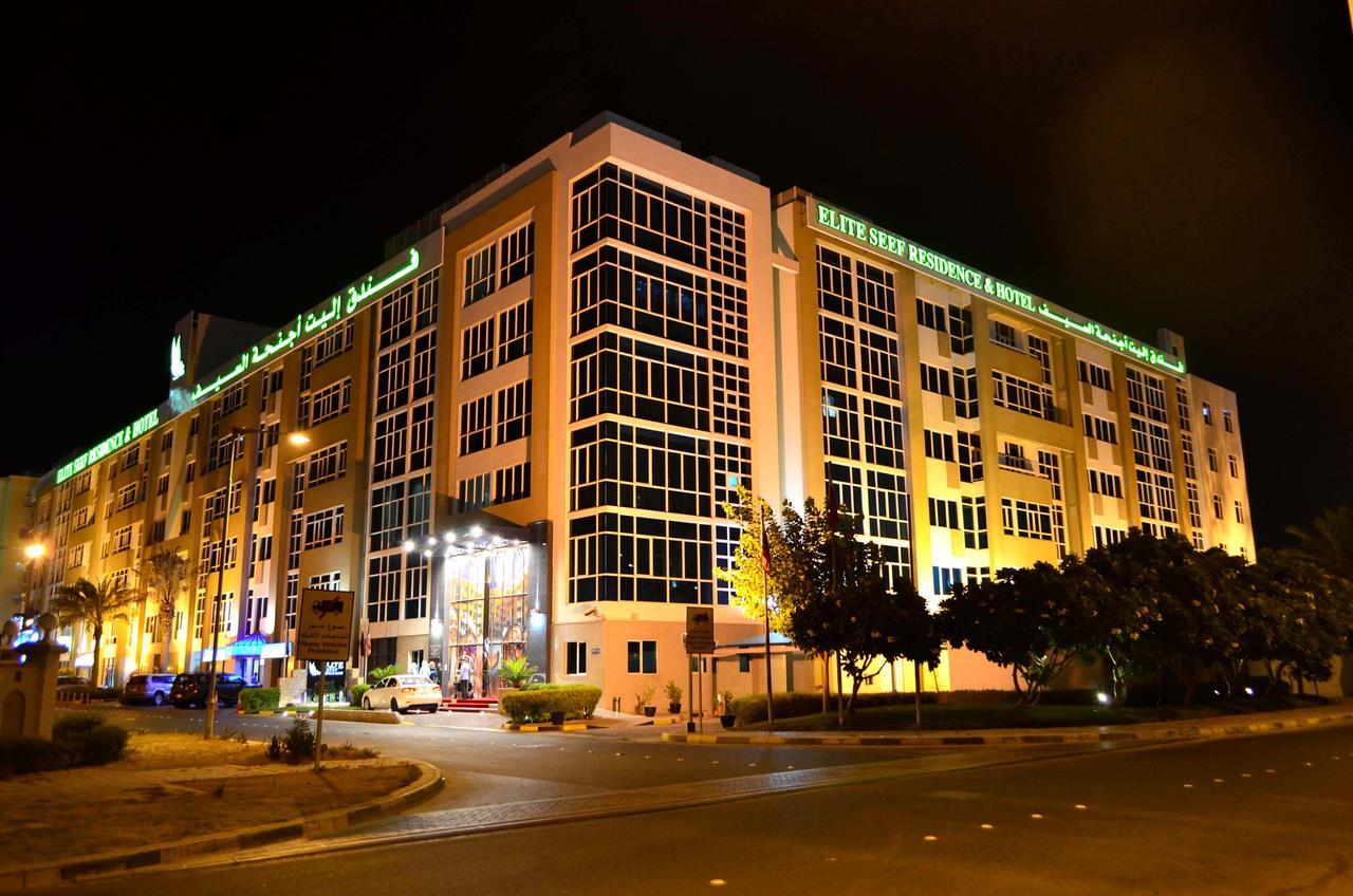 Elite Seif Hotel Apartments
