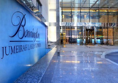 فنادق بونينجتون أبراج بحيرات جميرا Bonnington Jumeirah Towers Hotel