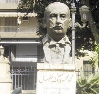 متحف محمد محمود خليل وحرمه
