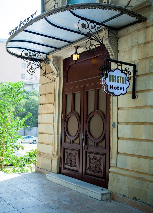 فندق بريستول باكو
