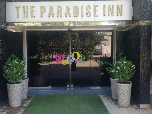 ذا بارادايس إن للشقق الفندقية عجمان