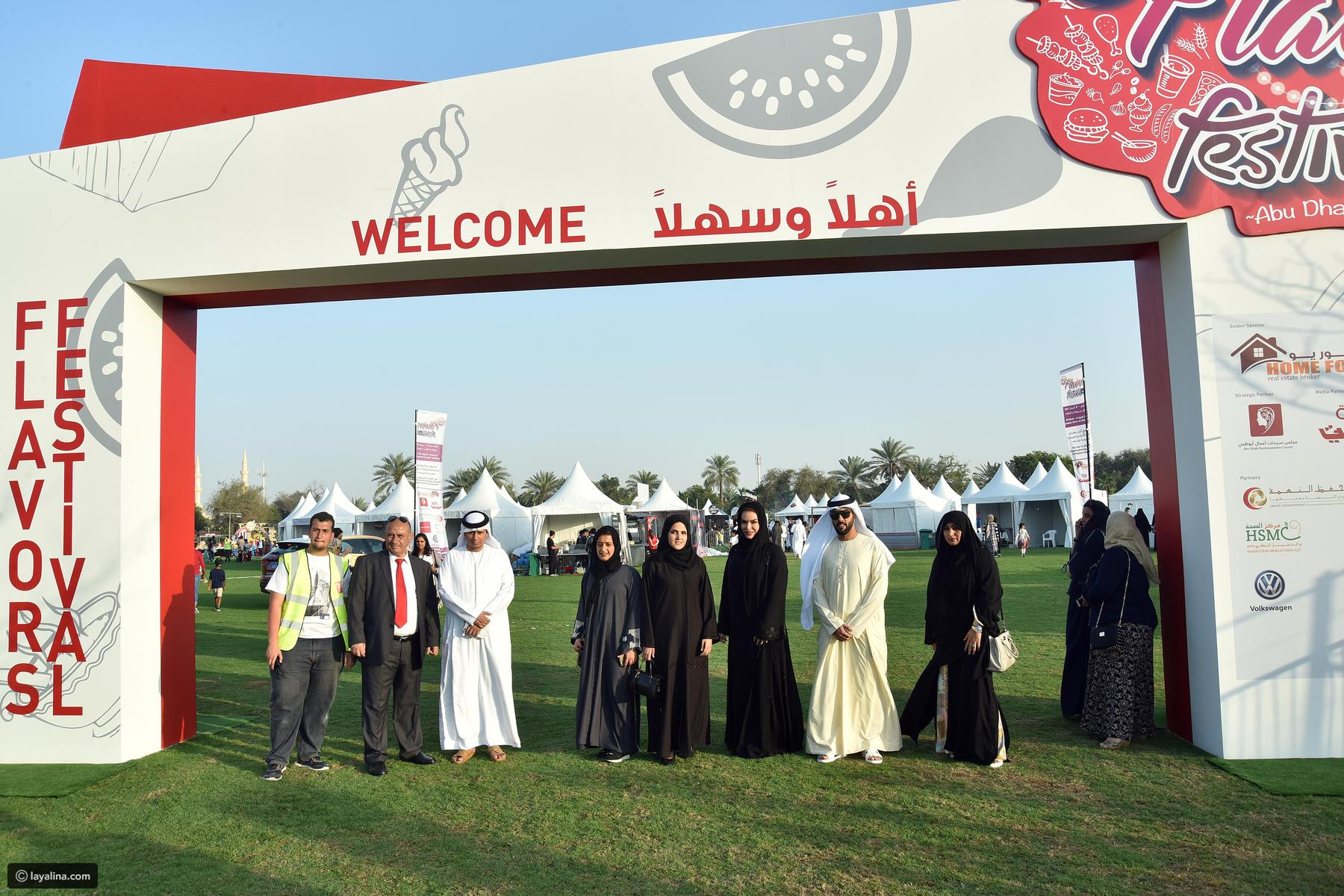 أهم الانشطة في حديقة أم الامارات أبوظبي