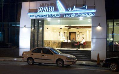 Avari Hotel Apartments Al Barsha Dubai