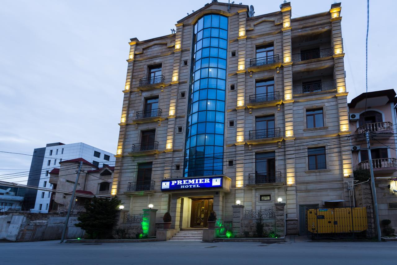 فندق بريمير باكو