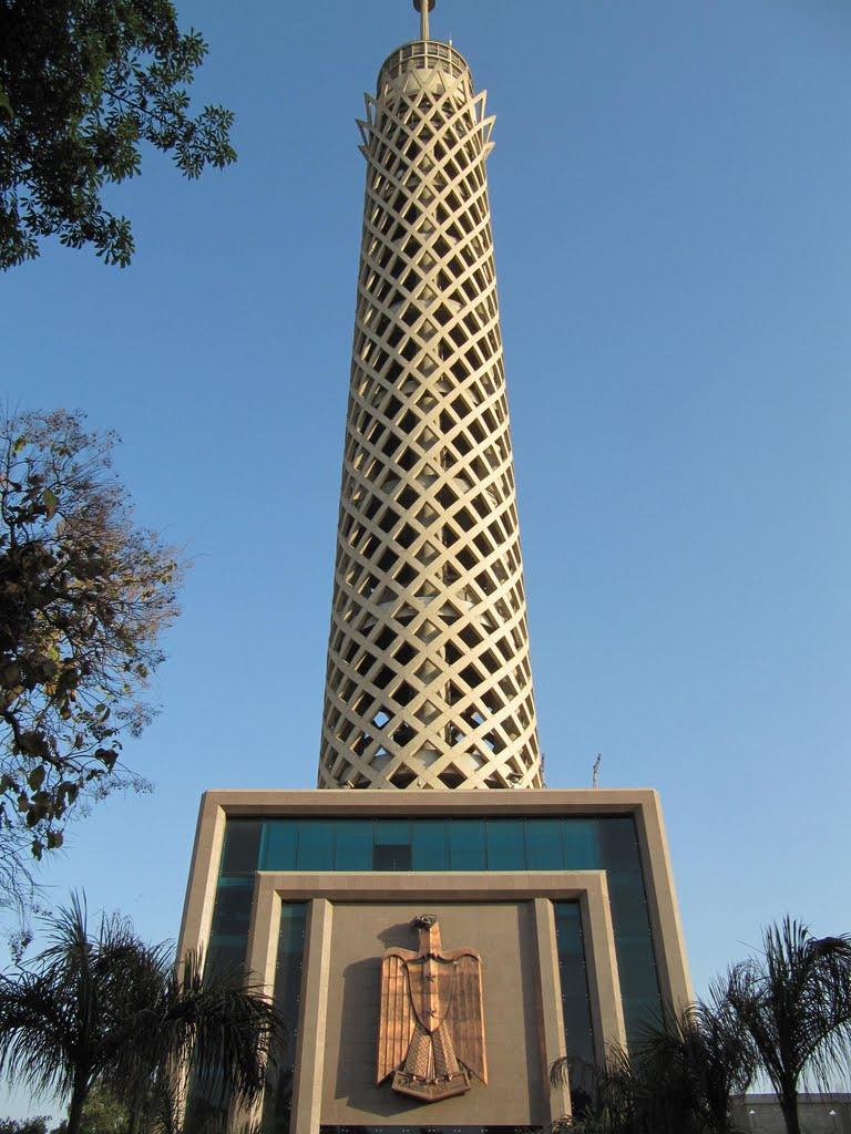 Tour du Caire en Egypte