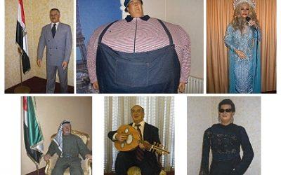 متحف المشاهير في لبنان
