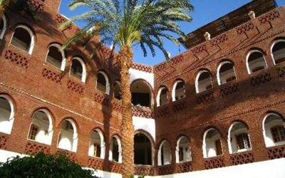 فندق شهرزاد الاقصر