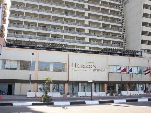 فندق هورايزون شهرزاد Horizon Shahrazad Hotel