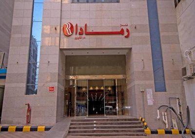 رمادا دار الفازين Ramada Dar Al Faazin Hotel