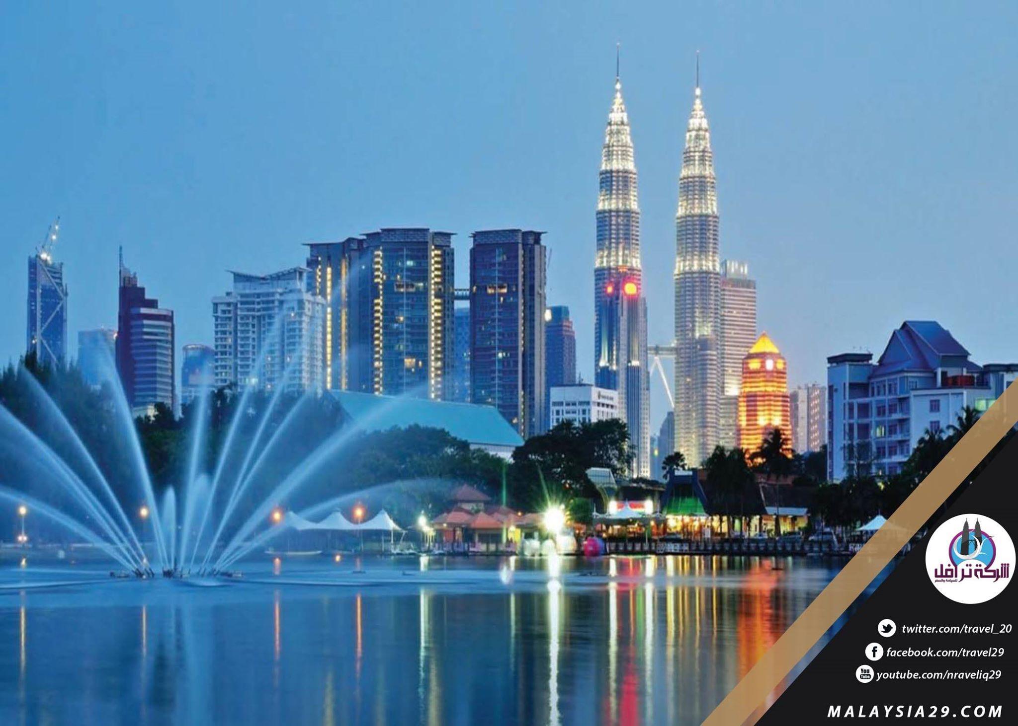 اين تقع ماليزيا | معلومات عن ماليزيا