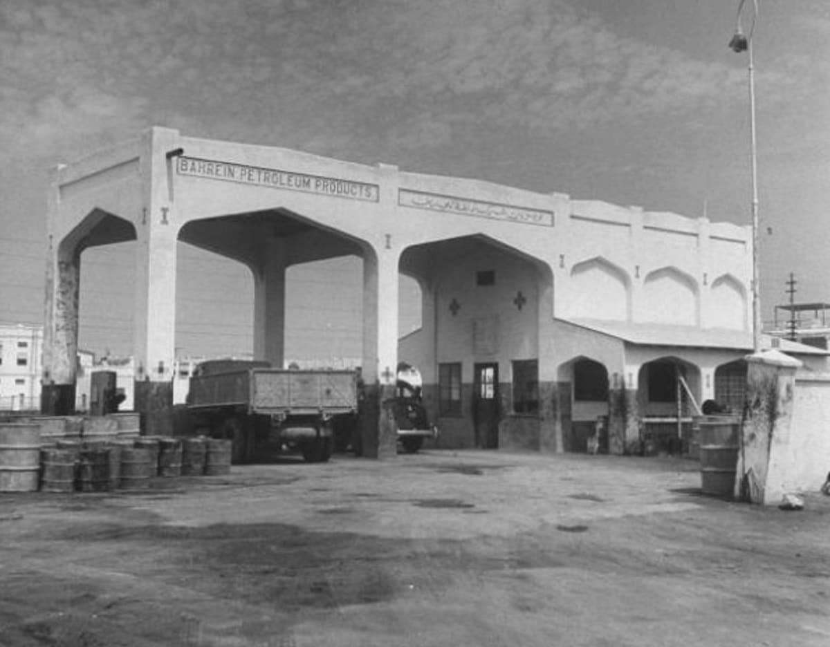تاريخ البحرين