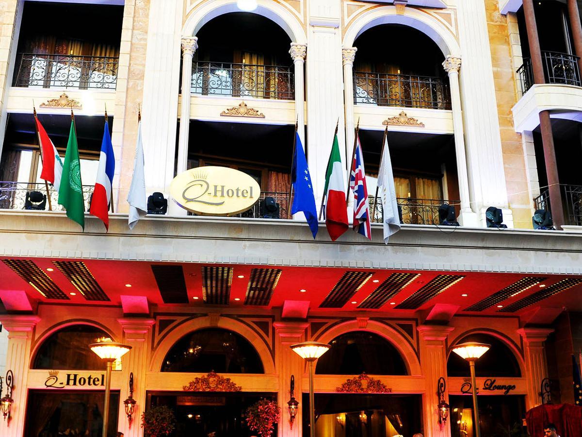 فندق كيو بيروت