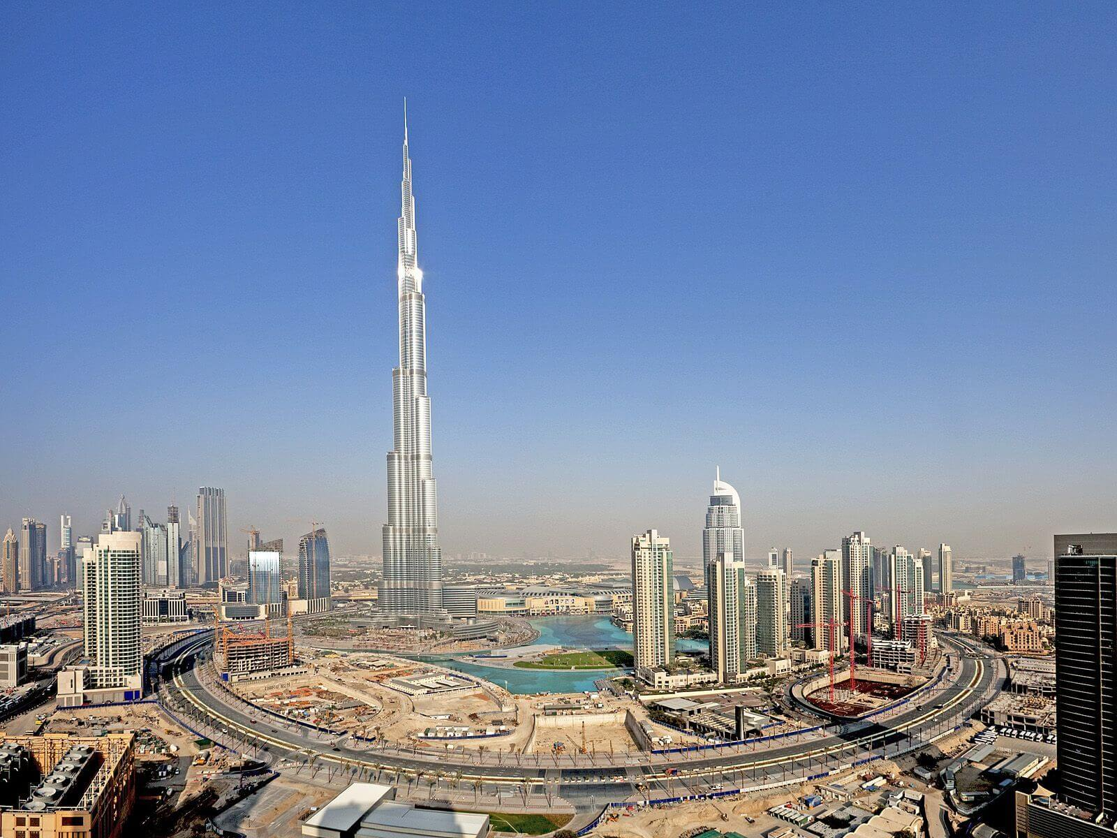 United Arab Emirates الامارات العربية المتحدة