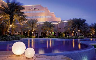 فندق موفنبيك المنامة
